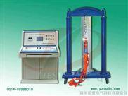 安全带拉力试验设备专业生产厂家