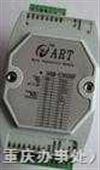 RS-485总线采集模块热电阻输入模块