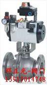QGT型气动调节球阀、气动切断球阀、气动开关球阀、气动球阀