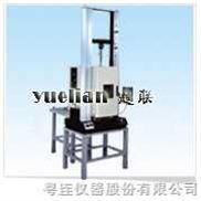 高低温拉力试验机,全电脑容器顶压仪 Case Compression Resistance Te