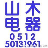 欧姆龙计数器H7CX-AD-N,  H7CX-ASD-N , H7CX-A4D-N ,H7BX-A