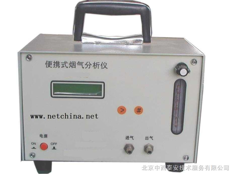 智能烟气分析仪(此价格为测二氧化硫/