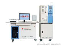 N-HW2000A型高频红外碳硫分析仪,碳硫分析仪