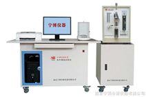 N-HW2000D型电弧红外碳硫分析仪,碳硫分析仪