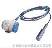 JYB-KO-Y|防腐液位变送器|防爆液位变送器|JYB液位变送器
