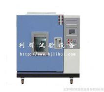 HS-225台式恒温恒湿试验箱