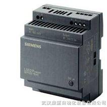 6EP1332-1SH41 西门子工业开关电源