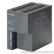6EP1333-2AA00 西门子工业开关电源