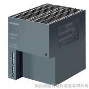 6EP1334-2AA00 西门子工业开关电源