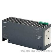 6EP1336-2BA00 西门子工业开关电源