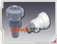 H41F-10S/F 塑料底阀