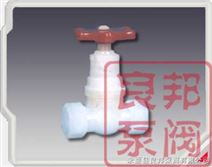 J11F塑料截止阀螺纹