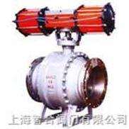 Q647-气动固定式球阀