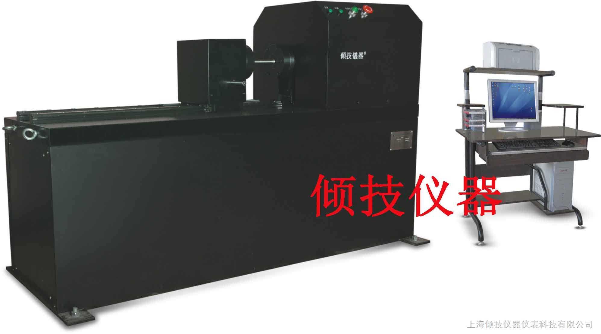 上海金属线材扭转试验机