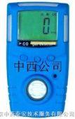 便携式氢气检测仪/便携式H2检测仪