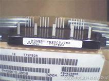 三菱IGBT模块
