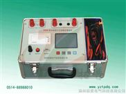 TPZZC-B-揚州發電機轉子交流阻抗測試儀廠家價格