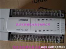 FX1N-40MR-D三菱PLC