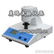 WSB-3A白度仪、白度计、白度测量仪、白度检测仪、便携式白度仪、浊度仪