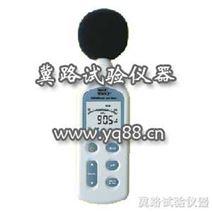AR824数字式噪音计、数字噪音计