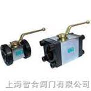 QJH-高压球芯截止阀