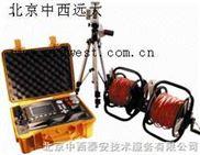 非金屬超聲波探傷儀/非金屬超聲檢測儀/非金屬超聲波檢測儀/超聲波檢測儀