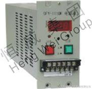 SFY系列工业稳压电源