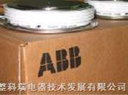 ABB快恢复二极管、ABB双向可控硅 图 北京北整科瑞电器公司