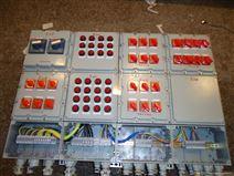 防爆配电柜,防爆软起动器,防爆操作柱,防爆自耦减压电磁起动箱,防爆星三角起动箱,防爆变频调速箱,防爆