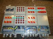 防爆配电箱丨防爆配电柜丨防爆软启动器丨防爆星三角 防爆配电箱(户外),配电箱,配电输电设备起动箱丨