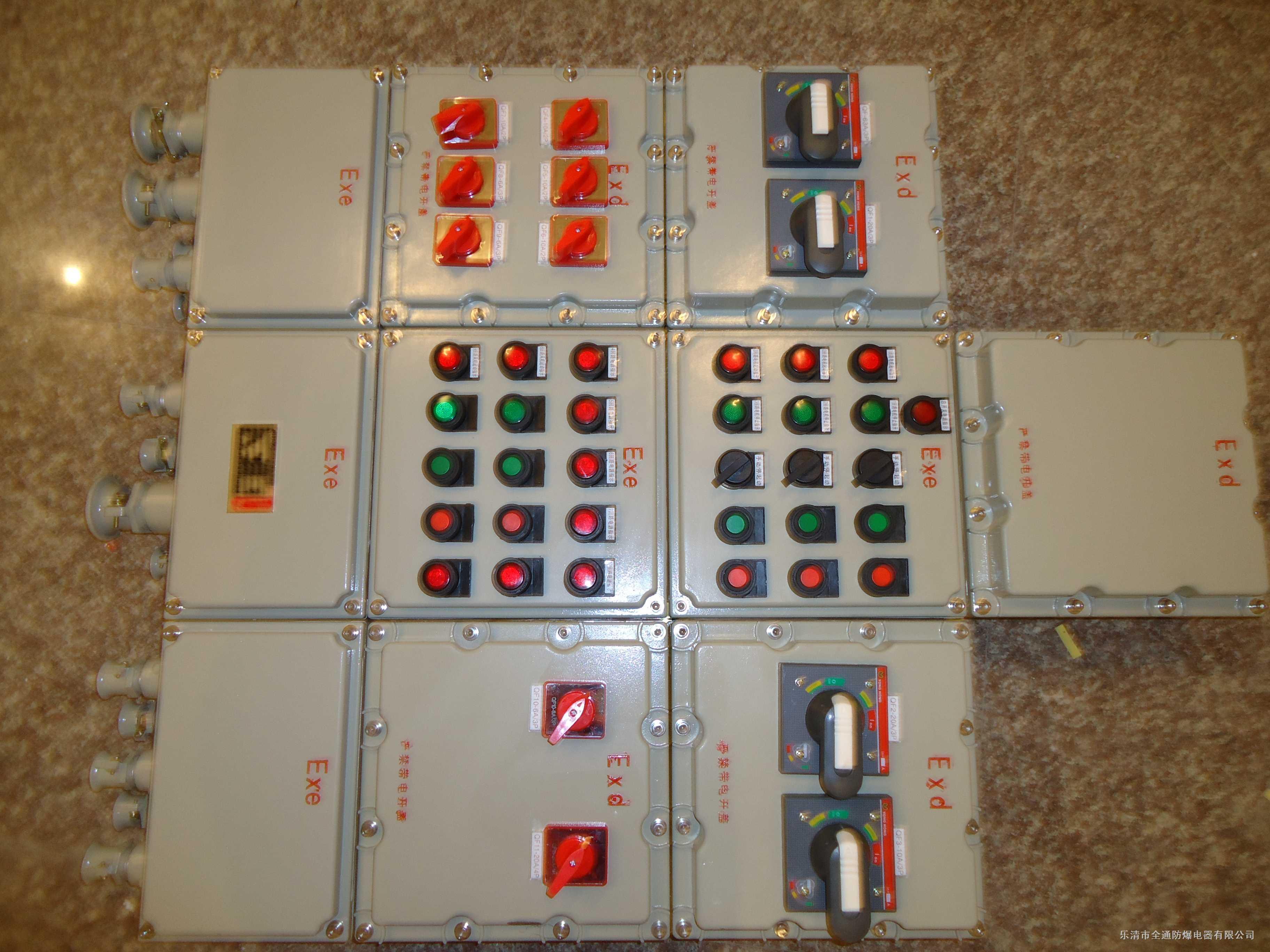 bxm(d) 防爆全塑,防爆启动箱,防爆配电箱,防爆配电柜