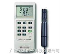 溶氧仪DO5510HA溶氧分析仪