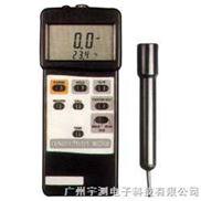 智慧型电导仪(电导计)CD-4303