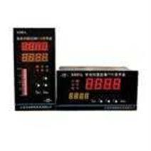 智能PID调节器XMPA-9000