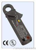 低电流交直流转换器CM05