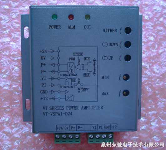 压力流量比例放大板,电液比例控制器