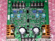 PF-DC压力流量比例阀放大板