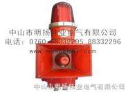 SJ-2,SJ-II,SJ-11型-SJ-2,SJ-II,SJ-11型声光报警器,天车声光报警器,船用声光报警器