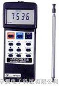 热线式风速风量计 AM4214