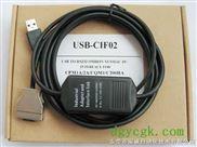 欧姆龙PLC编程电缆CQM1-CIF01USB-CIF02 CQM1-CIF02、USB-CN226
