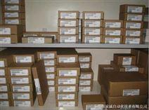 欧姆龙PLC编程电缆MPT-CN1000、USB-CIF02 CQM1-CIF02