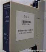 频率转换器 频率隔离器 频率变送器