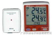 DE-31 无线遥控温度记录器