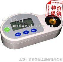 手持式数显糖度计/水果糖度计/数字折射仪/糖量计/便携式糖度计/便携式折光