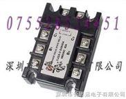 阳明三相固态继电器 YJGX-3D4825A (直流控交流)