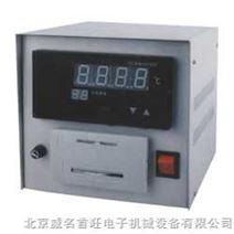 多通道1-16路SY800温度打印记录仪