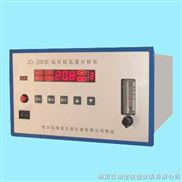 测氧仪、燃料电池微氧分析仪、氧浓度测定仪、在线氧气分析仪、PPM级氧分析仪、管道氧分析仪