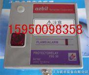 R4715B1003-1山武azbil/yamatake燃烧控制器