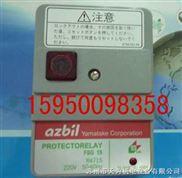 R4715B1011-1山武azbil/yamatake燃烧控制器