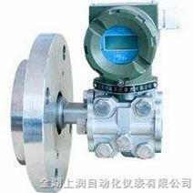 SR系列射频电容液位变送器